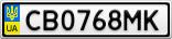 Номерной знак - CB0768MK