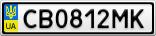 Номерной знак - CB0812MK