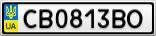 Номерной знак - CB0813BO