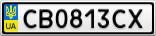 Номерной знак - CB0813CX