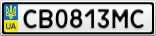 Номерной знак - CB0813MC