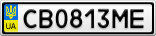Номерной знак - CB0813ME