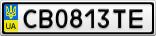 Номерной знак - CB0813TE