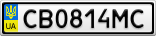 Номерной знак - CB0814MC