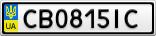 Номерной знак - CB0815IC