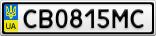 Номерной знак - CB0815MC