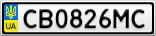 Номерной знак - CB0826MC