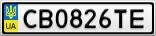 Номерной знак - CB0826TE