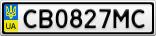 Номерной знак - CB0827MC