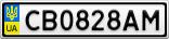 Номерной знак - CB0828AM