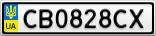 Номерной знак - CB0828CX
