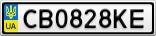 Номерной знак - CB0828KE