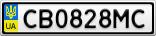 Номерной знак - CB0828MC