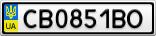 Номерной знак - CB0851BO