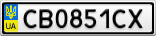 Номерной знак - CB0851CX