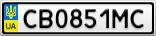 Номерной знак - CB0851MC