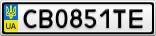 Номерной знак - CB0851TE