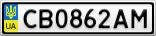 Номерной знак - CB0862AM