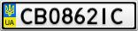 Номерной знак - CB0862IC