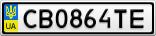 Номерной знак - CB0864TE