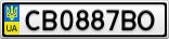 Номерной знак - CB0887BO