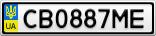 Номерной знак - CB0887ME