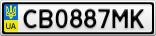 Номерной знак - CB0887MK