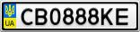 Номерной знак - CB0888KE