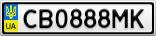 Номерной знак - CB0888MK
