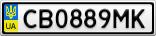 Номерной знак - CB0889MK