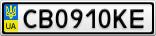 Номерной знак - CB0910KE