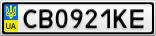 Номерной знак - CB0921KE