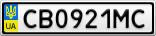 Номерной знак - CB0921MC
