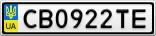 Номерной знак - CB0922TE