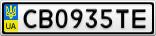 Номерной знак - CB0935TE