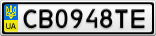 Номерной знак - CB0948TE