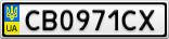 Номерной знак - CB0971CX