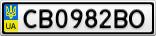 Номерной знак - CB0982BO