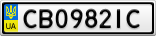 Номерной знак - CB0982IC