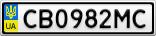 Номерной знак - CB0982MC