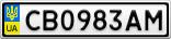 Номерной знак - CB0983AM