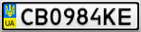 Номерной знак - CB0984KE