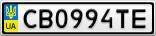 Номерной знак - CB0994TE