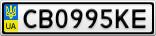 Номерной знак - CB0995KE