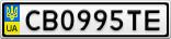 Номерной знак - CB0995TE