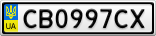 Номерной знак - CB0997CX