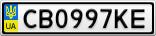 Номерной знак - CB0997KE