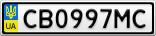 Номерной знак - CB0997MC