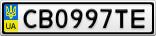 Номерной знак - CB0997TE