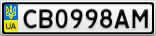Номерной знак - CB0998AM